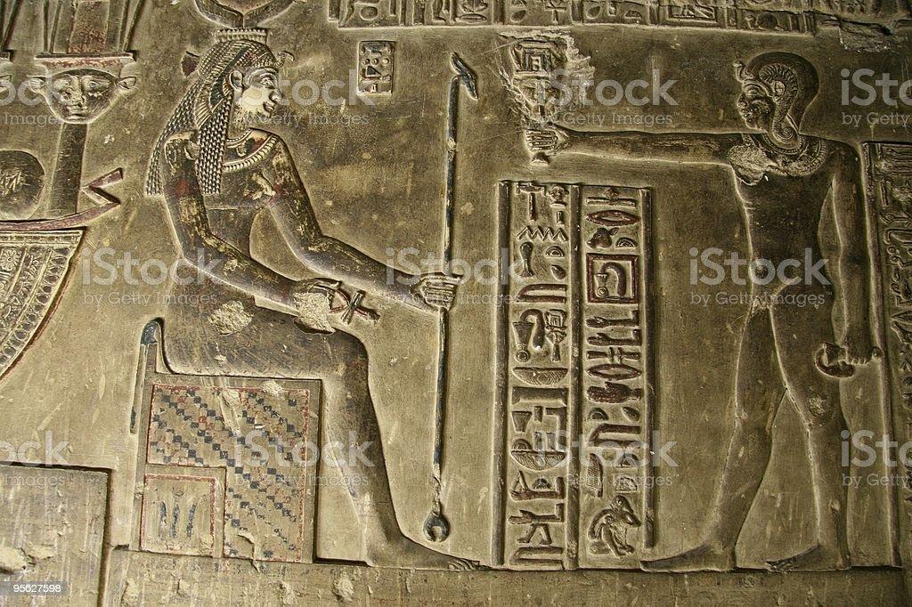 Crypt Bas-Relief, Temple of Hathor, Dendera, Egypt stock photo