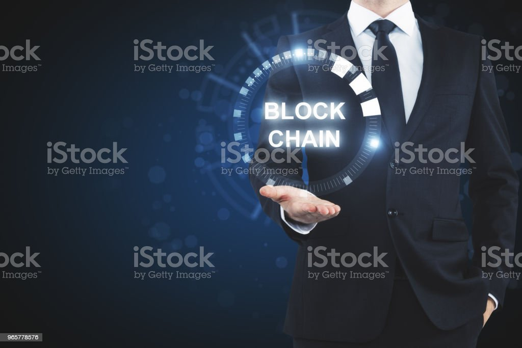 Cryptocurrency en handel wallpaper - Royalty-free Bankieren Stockfoto