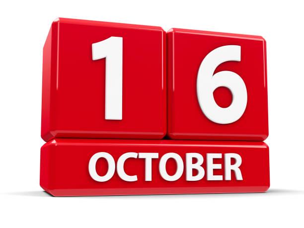 cubos de 16 de octubre - bosses day fotografías e imágenes de stock