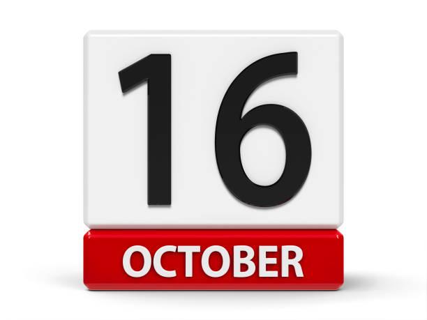 calendario de cubos 16 de octubre - boss's day fotografías e imágenes de stock