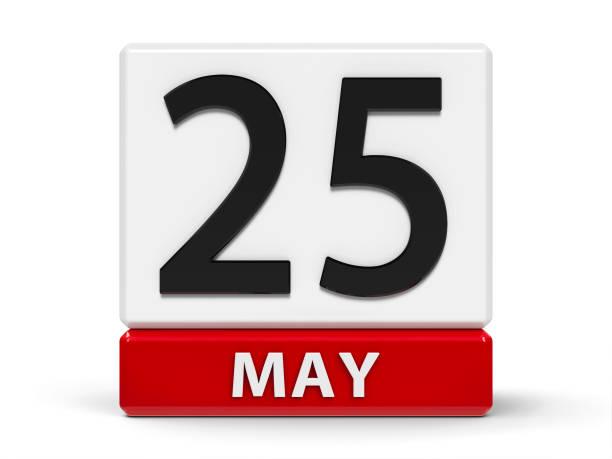 Calendario de cubos 25 de mayo - foto de stock