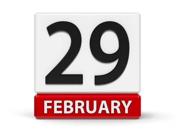 calendrier de cubes 29 février - calendrier digital journée photos et images de collection
