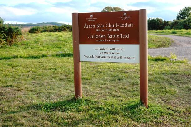 Culloden Battlefield entrance sign Entrance sign of the Culloden Battlefield. September 2018, Culloden, Scotland culloden stock pictures, royalty-free photos & images
