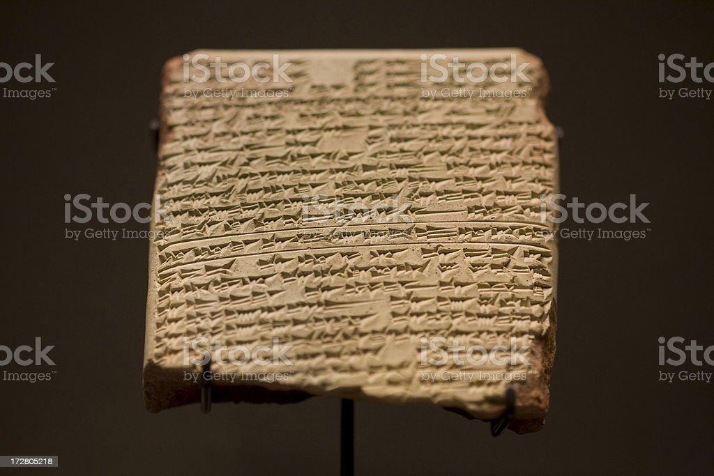 Cuneiform Script Clay Tablet stock photo