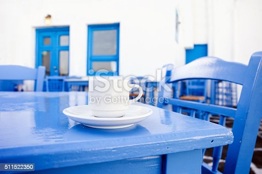 istock Cup of coffee outdoors 511522350