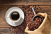 istock Cup of coffee 504984010