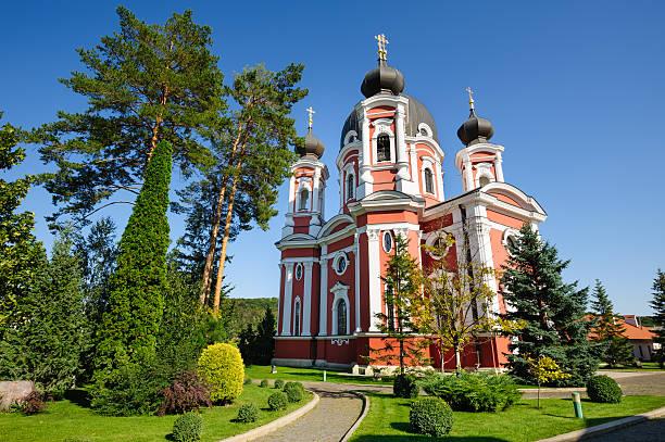 curchi orthodox christian monastery, moldova - moldova stock pictures, royalty-free photos & images