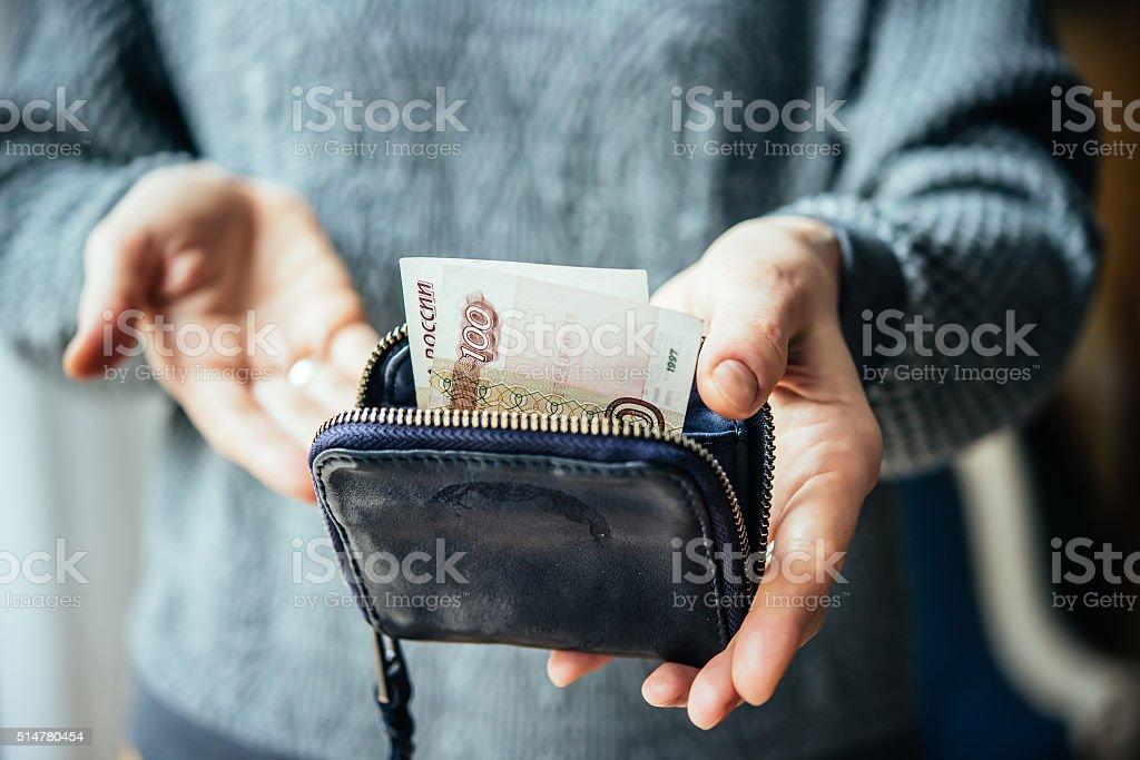 Moneda - foto de stock