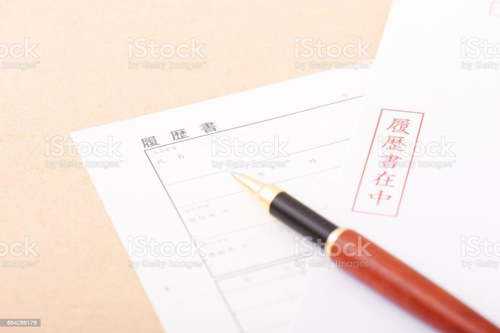 Curriculum vitae and ballpoint pen stock photo
