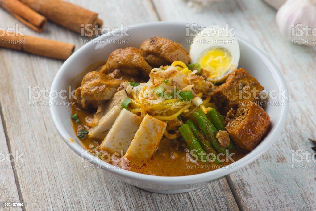 talharim de frango de caril - Foto de stock de Alimentação Saudável royalty-free