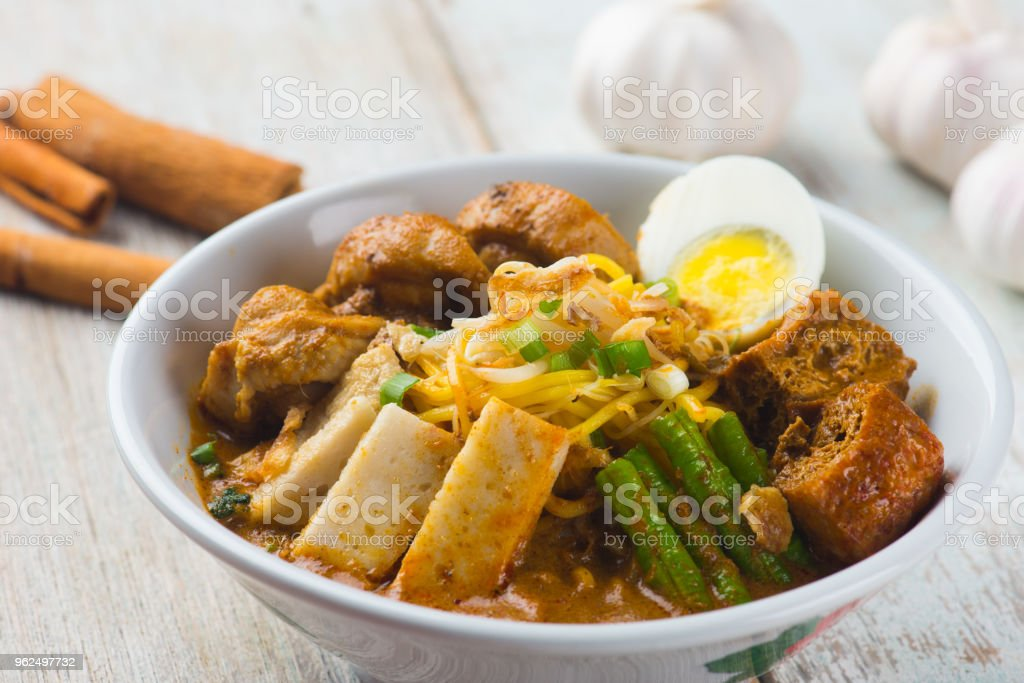 curry chicken noodle - Royalty-free Advertisement Stock Photo