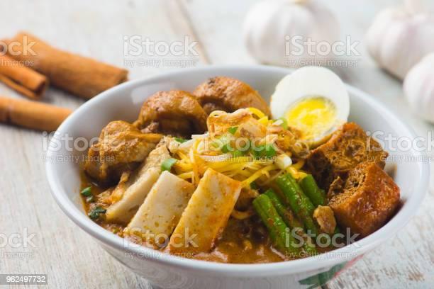 Foto de Talharim De Frango De Caril e mais fotos de stock de Alimentação Saudável