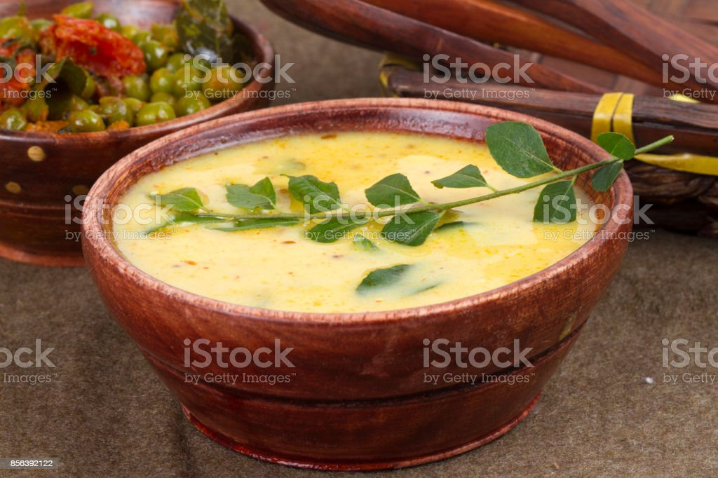 Curry Vegetable stock photo