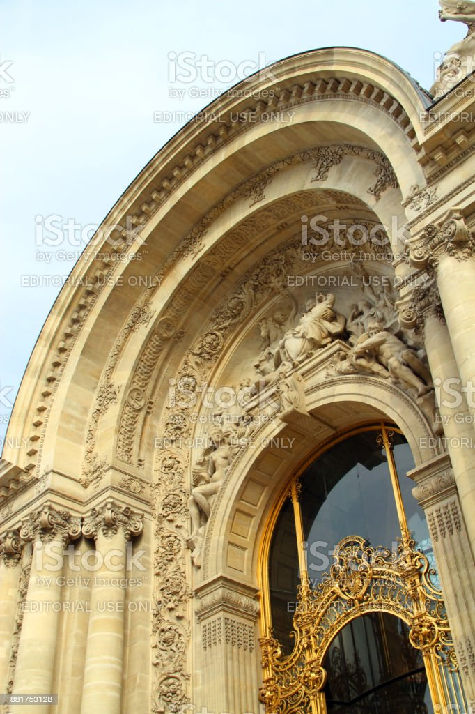 Curved Entry stock photo