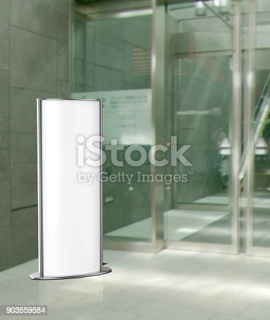 869974364 istock photo Curved totem poster light advertising display stand. 3d render illustration. 903559584