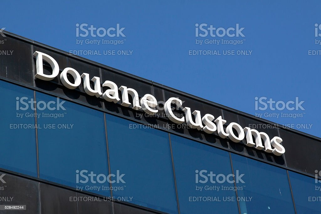 cusoms letters on a building stock photo
