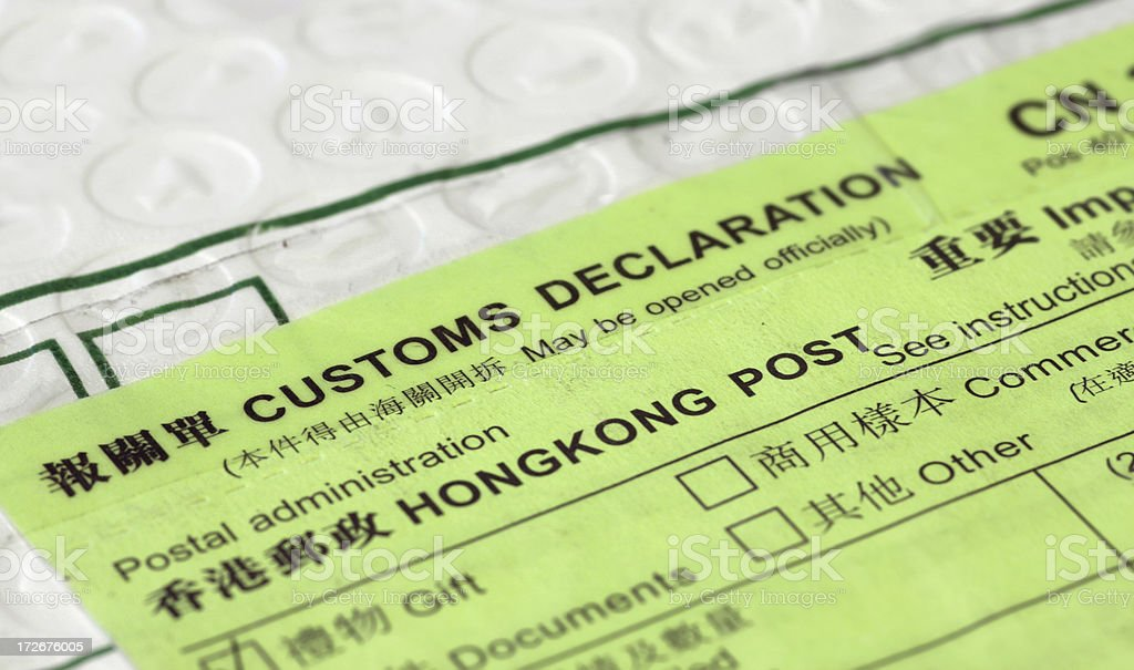 Custom Declaration stock photo