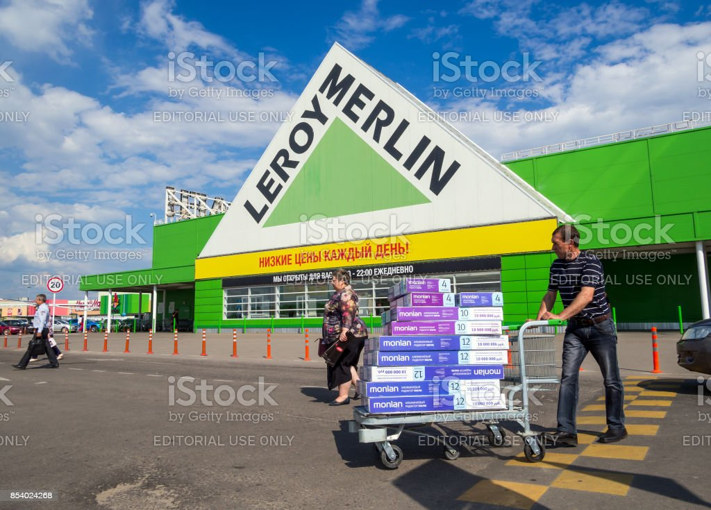 Customers with goods leave the hypermarket 'Leroy Merlin', the city of Voronezh
