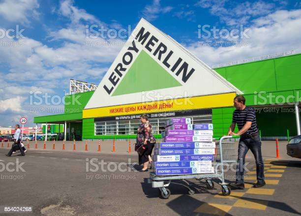 Customers with goods leave the hypermarket leroy merlin the city of picture id854024268?b=1&k=6&m=854024268&s=612x612&h= oo4vnxootlu6telsimu6vjsujnnzmofsd6gks52ht4=