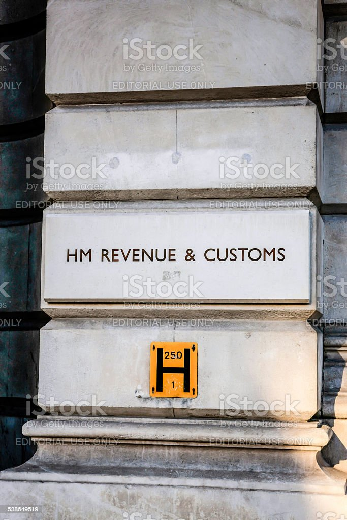 HM Customs and Revenue Building in London stock photo