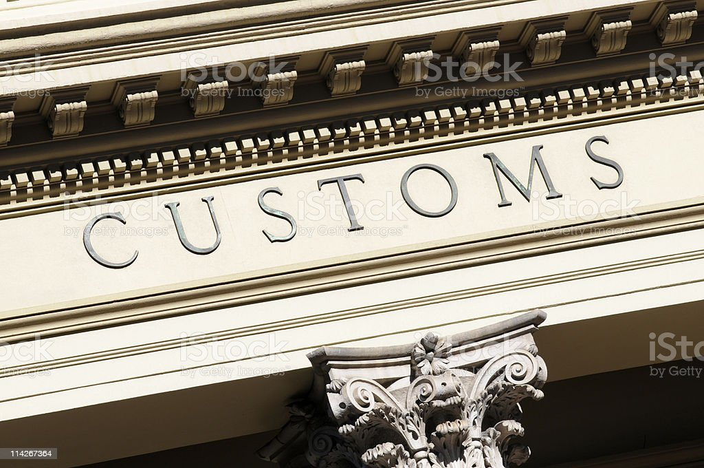 Customs Building royalty-free stock photo