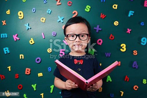 istock Cute asia children 518943567