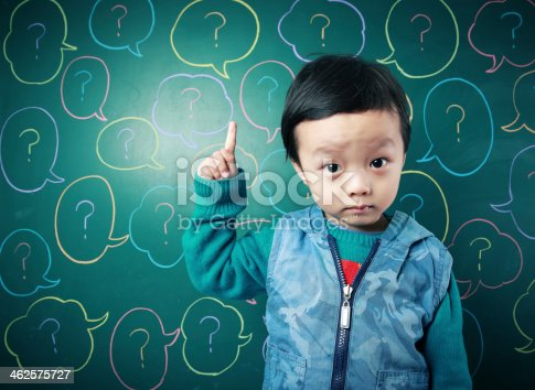 istock Cute Asian baby 462575727