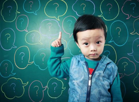 istock Cute Asian baby 462575727