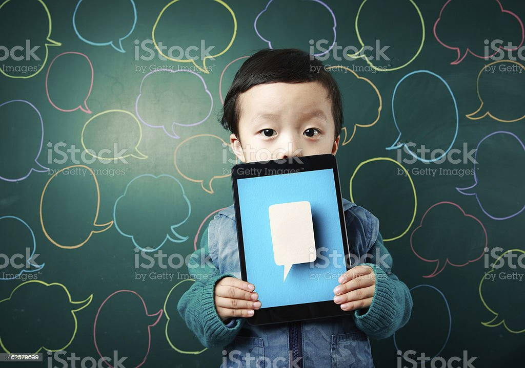 Cute Asian baby royalty-free stock photo