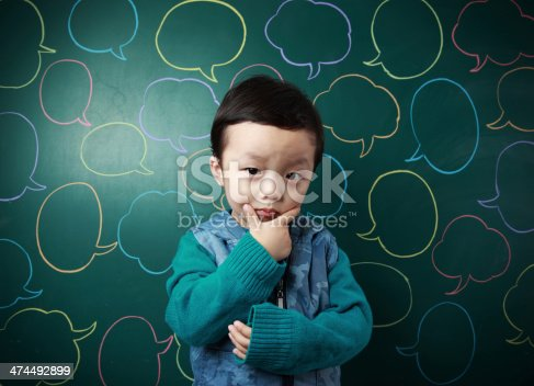 istock Cute Asian baby 474492899