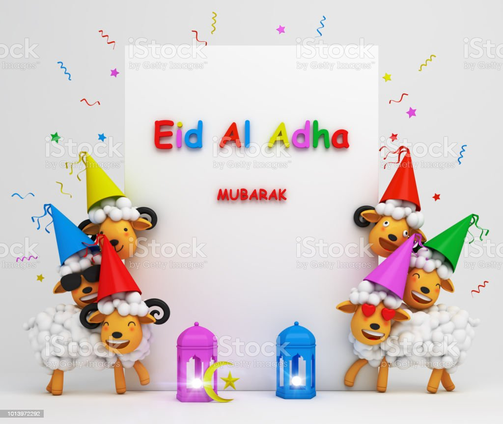 Cute cartoon sheep smile wearing colorful party hat. Design creative concept of islamic celebration eid adha. stock photo
