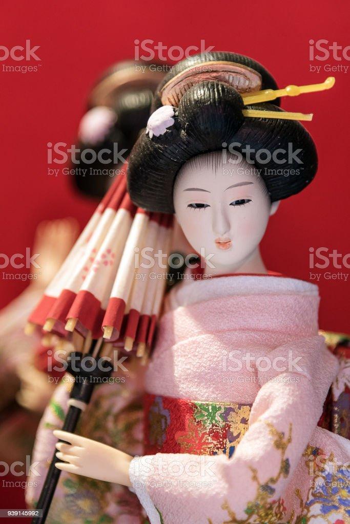 Fotografía de Linda Muñeca Tradicional Japonesa En Kimono Traje El ...