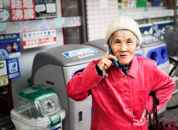 Cute Senior Japanese Woman stock photo
