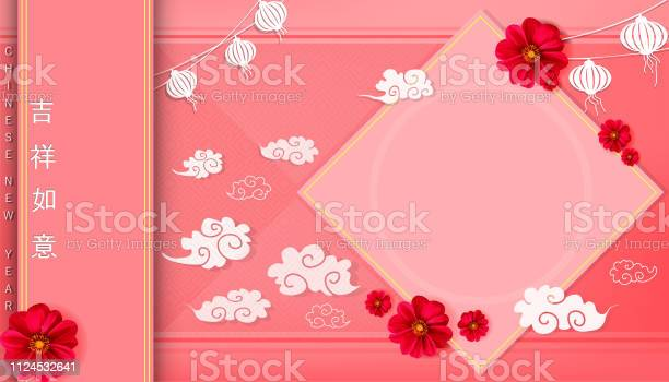 Cutting paper chinese new year greeting cards and background concept picture id1124532641?b=1&k=6&m=1124532641&s=612x612&h=pn4svqbgjfht1lckjgrnz2egwm1t8tkk0wv88bzkujg=