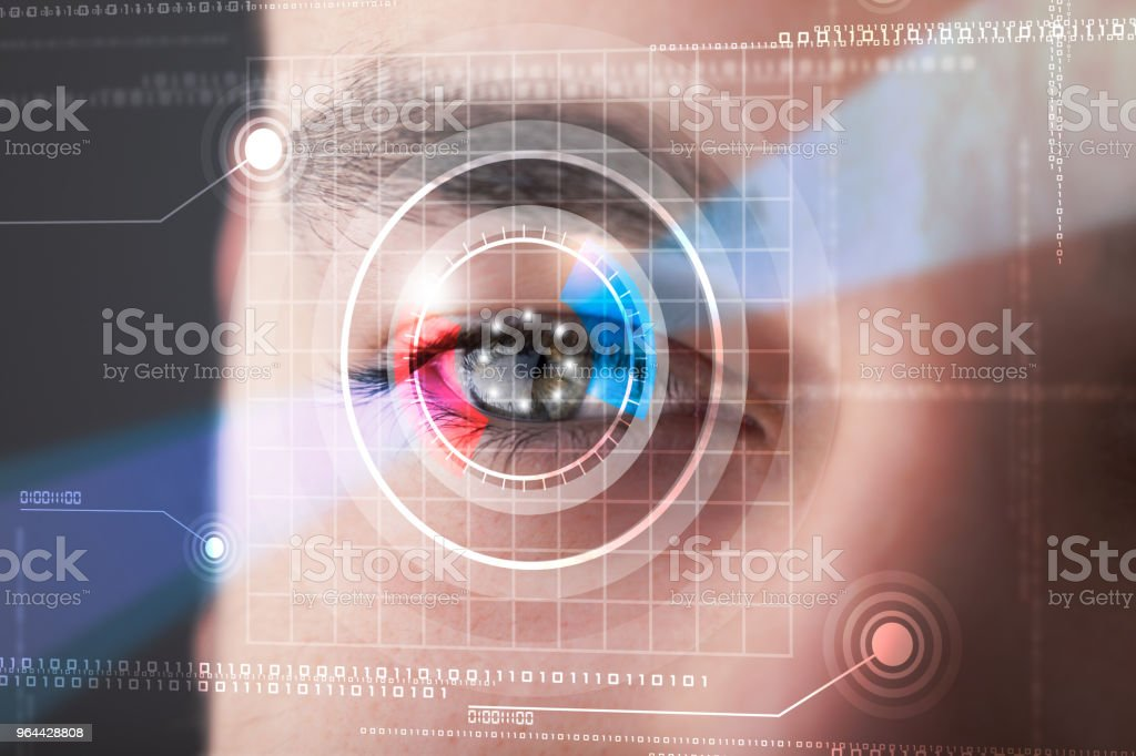 Cyber man with technolgy eye looking - Royalty-free Accessibility Stock Photo