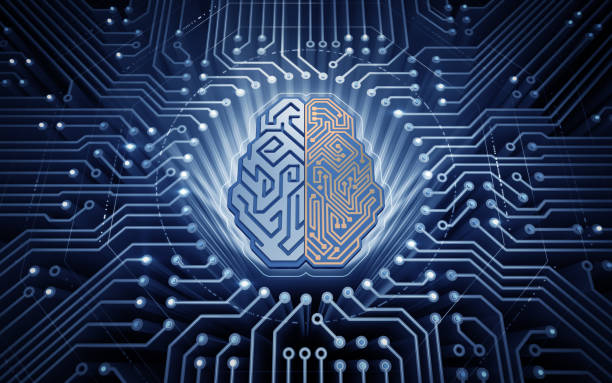 Cybernetic Brain stock photo