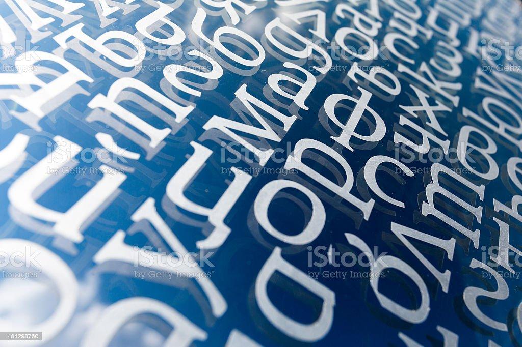 Cyrillic script stock photo
