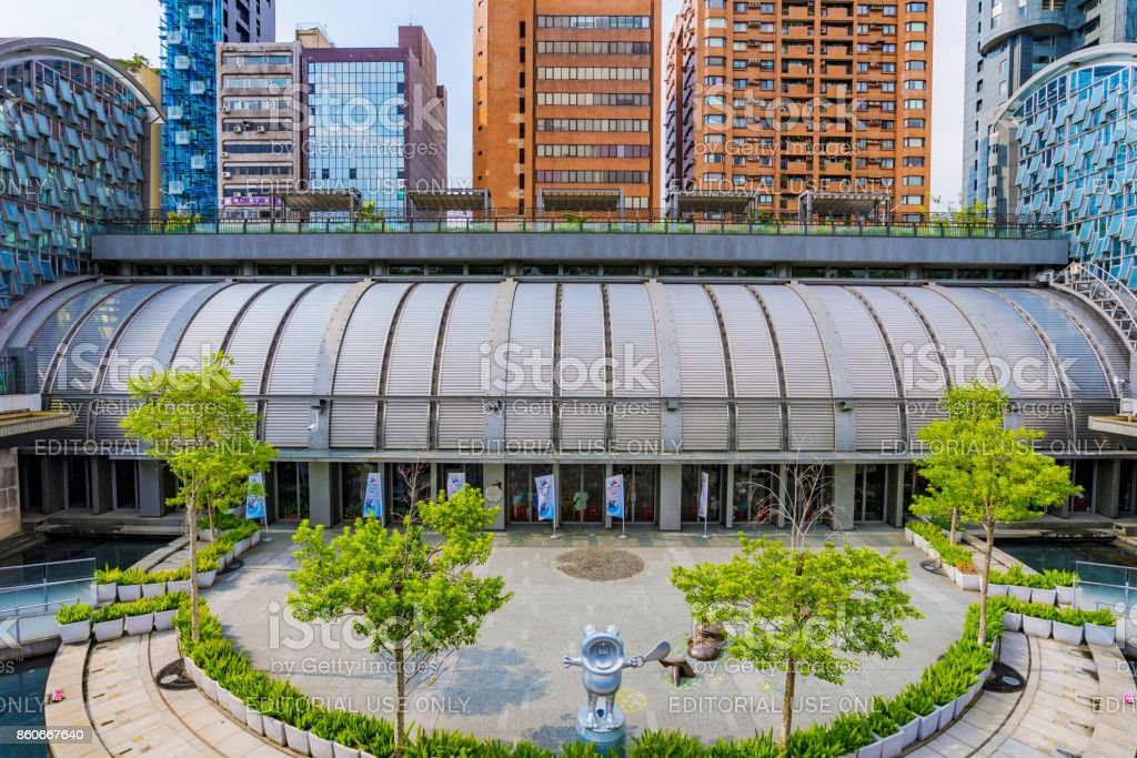 Daan forest park station and city buildings stock photo