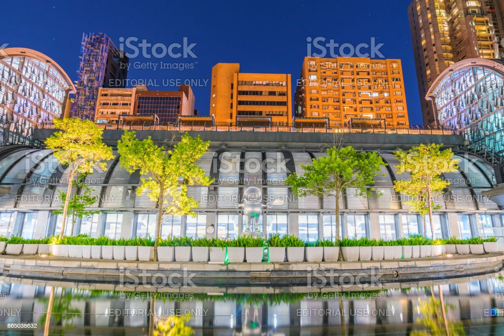 Daan forest park station with city buildings stock photo