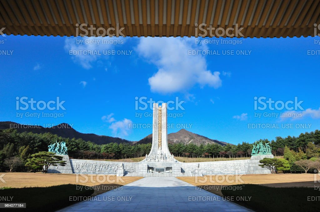 Daejeon National Cemetery Hyeonchungtap Memorial Tower in Daejeon, South Korea - Royalty-free Architecture Stock Photo