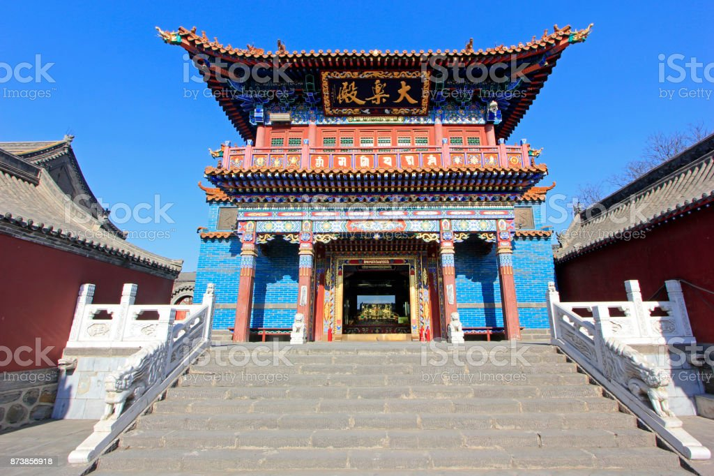 Dale Palastgebäude Landschaft in der Dazhao-Lamakloster, am 6. Februar 2015, Hohhot Stadt, autonomen Region Innere Mongolei, China – Foto