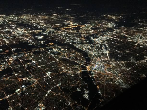 Dallas Night stock photo