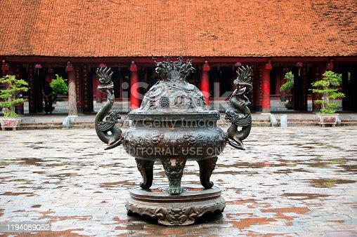 939399010 istock photo Damp courtyard, Temple of Literature, Hanoi city centre, North Vietnam 1194089052