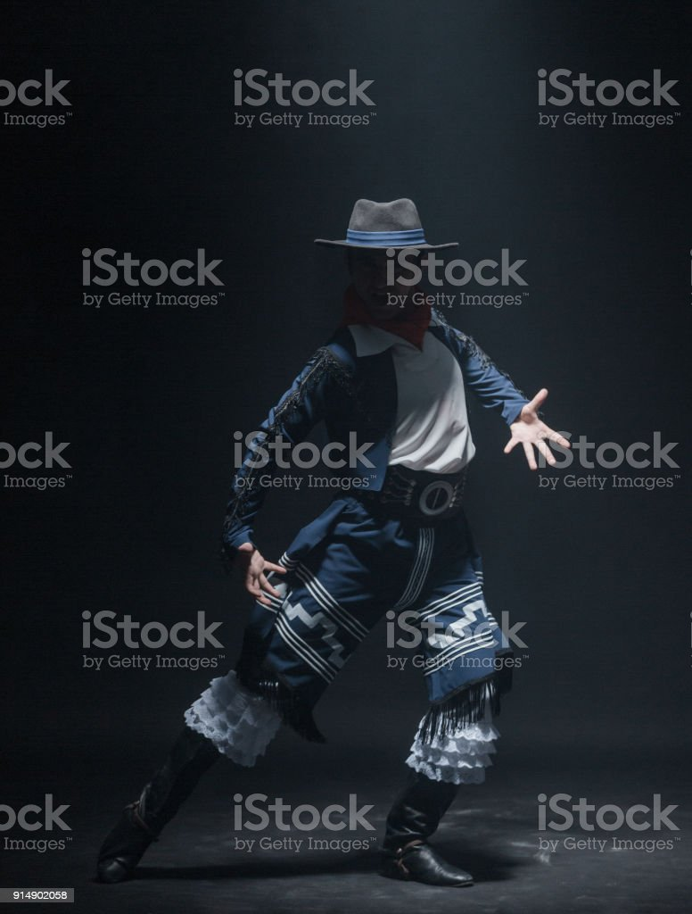 Dance of Young Gaucho stock photo