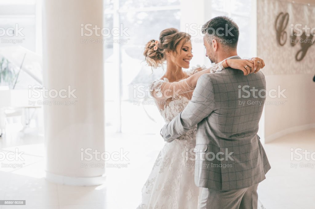 Dance on the wedding day stock photo