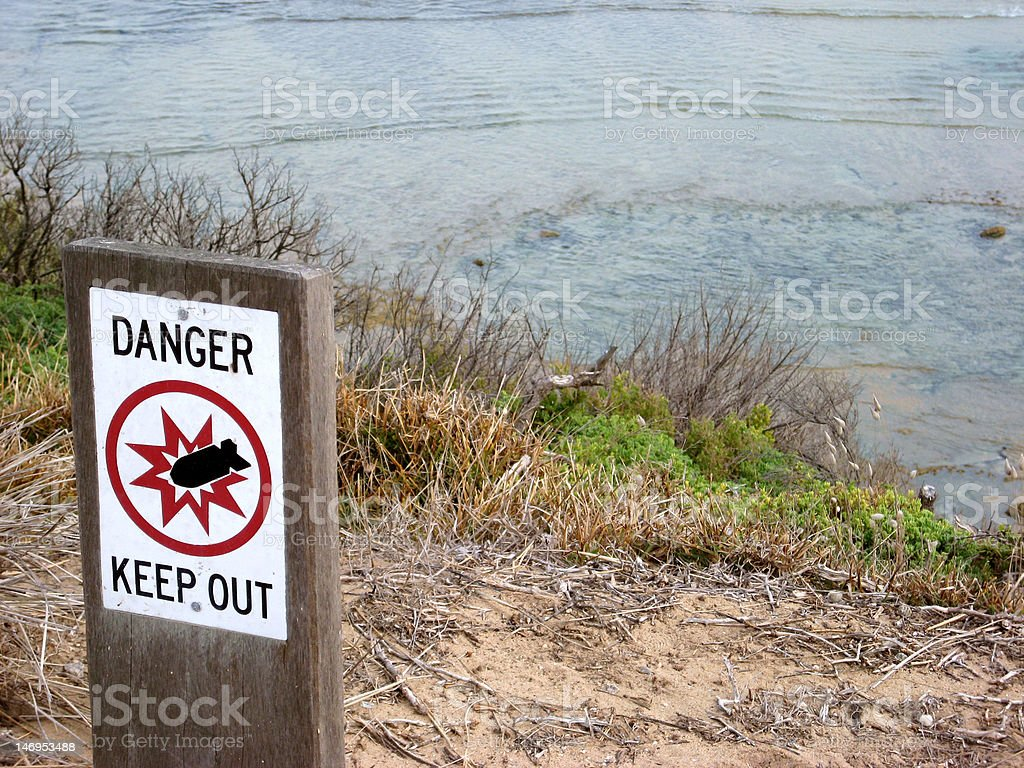 Danger Keep Out! stock photo