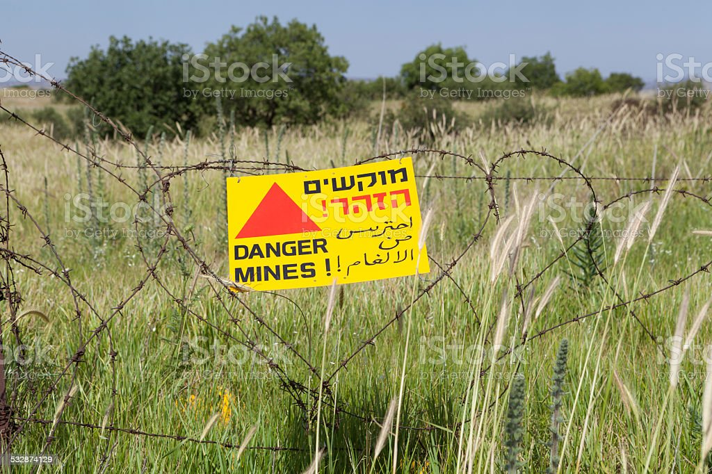 Danger Mines stock photo