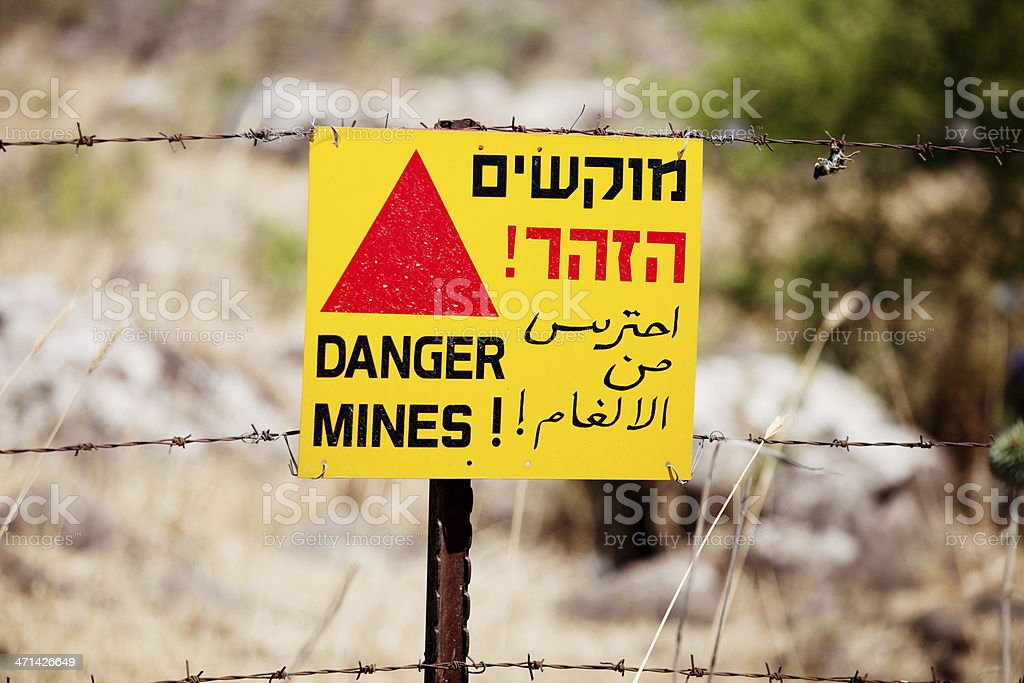 Danger Mines sign stock photo