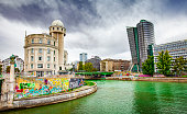 Vienna, Austria - 10 May, 2020: Danube Canal and city centre view