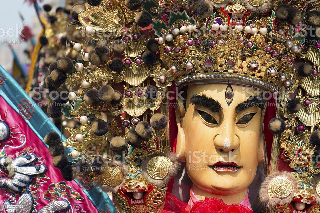 Daoist deity stock photo